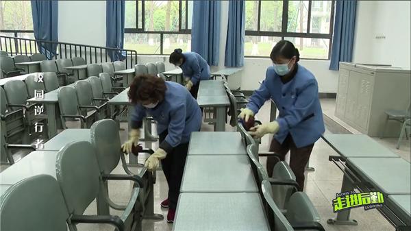 2教室桌椅擦拭.png